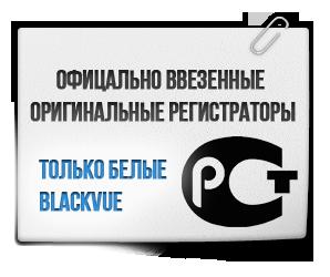 двухсторонний скотч для крепления регистраторов blackvue 3m fmb