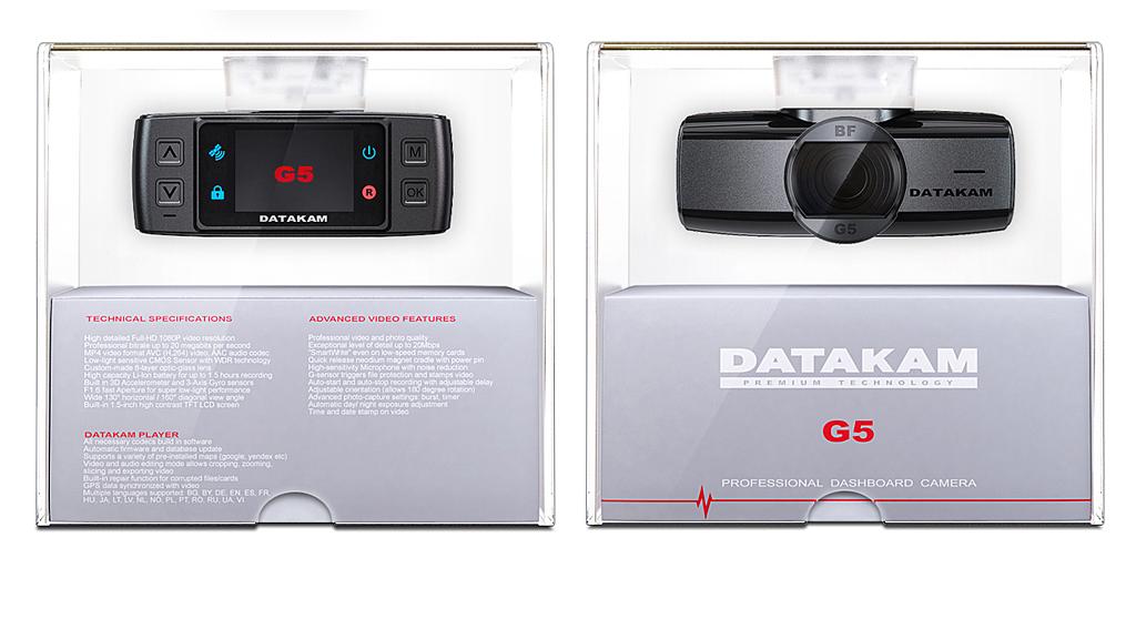 Datakam G5 CITY-BF