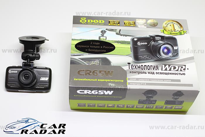 Обзор видеорегистратора DOD CR65W
