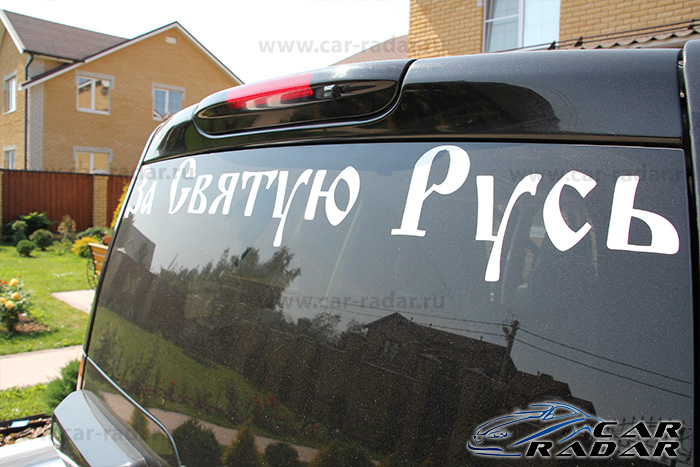FineVu CR-2000S Black Edition с антирадаром Escort Passport Max в авто Land Rover Discovery 4FineVu CR-2000S Black Edition с антирадаром Escort Passport Max в авто Land Rover Discovery 4