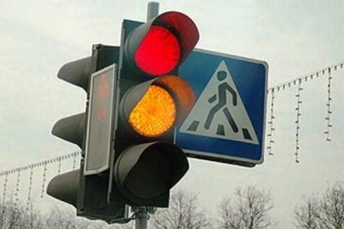 проезд на запрещ знак светофора