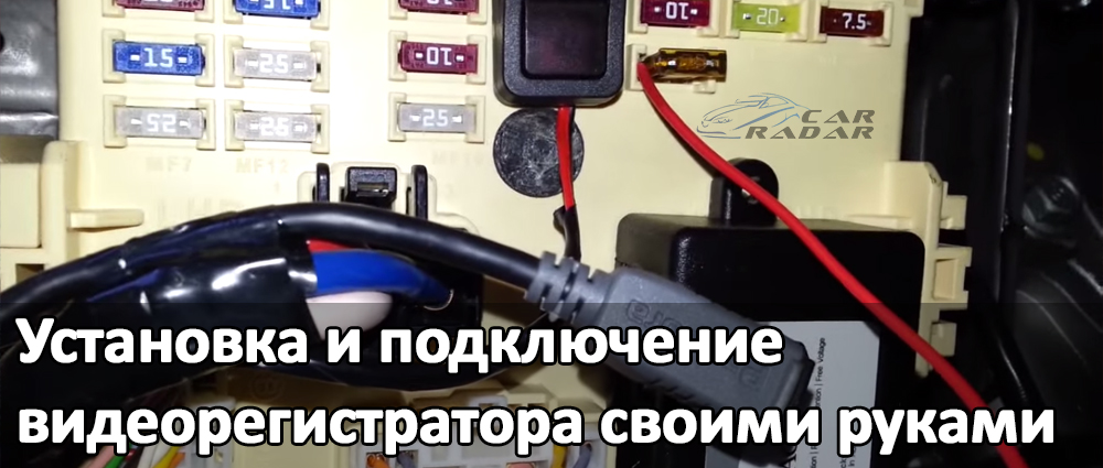 Bluetooth гарнитуры своими руками