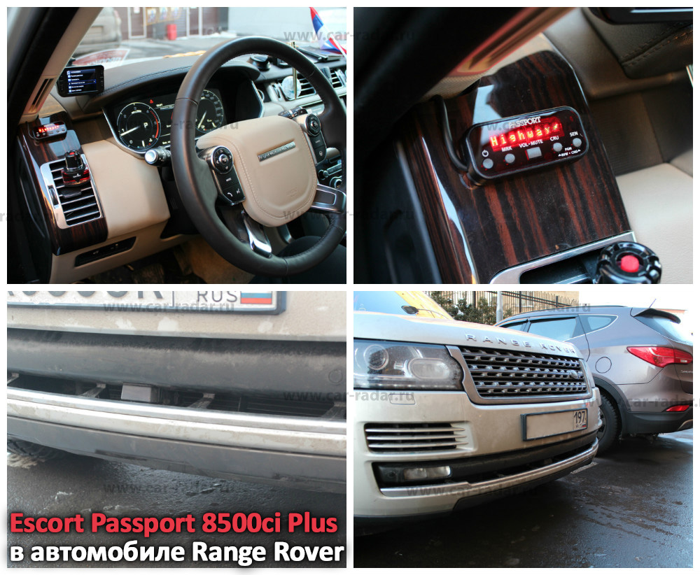радар-детектор Escort Passport 8500ci Plus