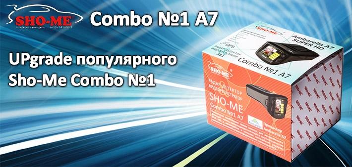 Обзор Sho-Me Combo №1 A7. А также его сравнение с конкурентами