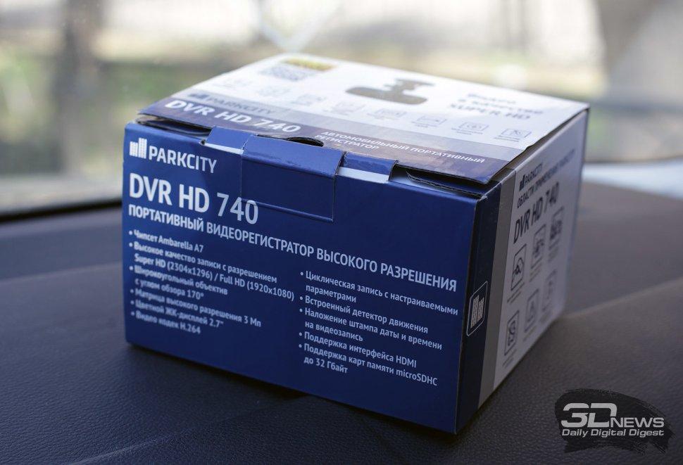Это одна из немногих моделей видеорегистраторов, позволяющая осуществлять видеозапись с разрешением 1920х1080р 30