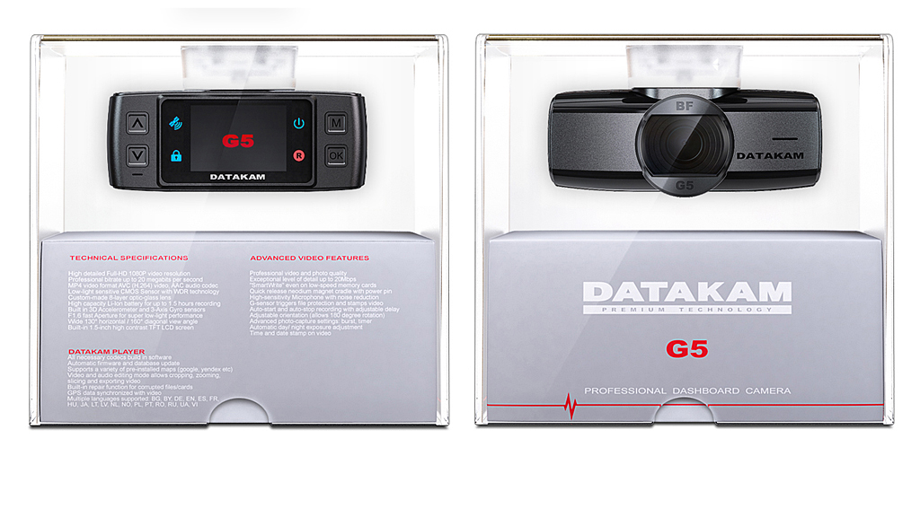 Datakam G5 CITY-BF
