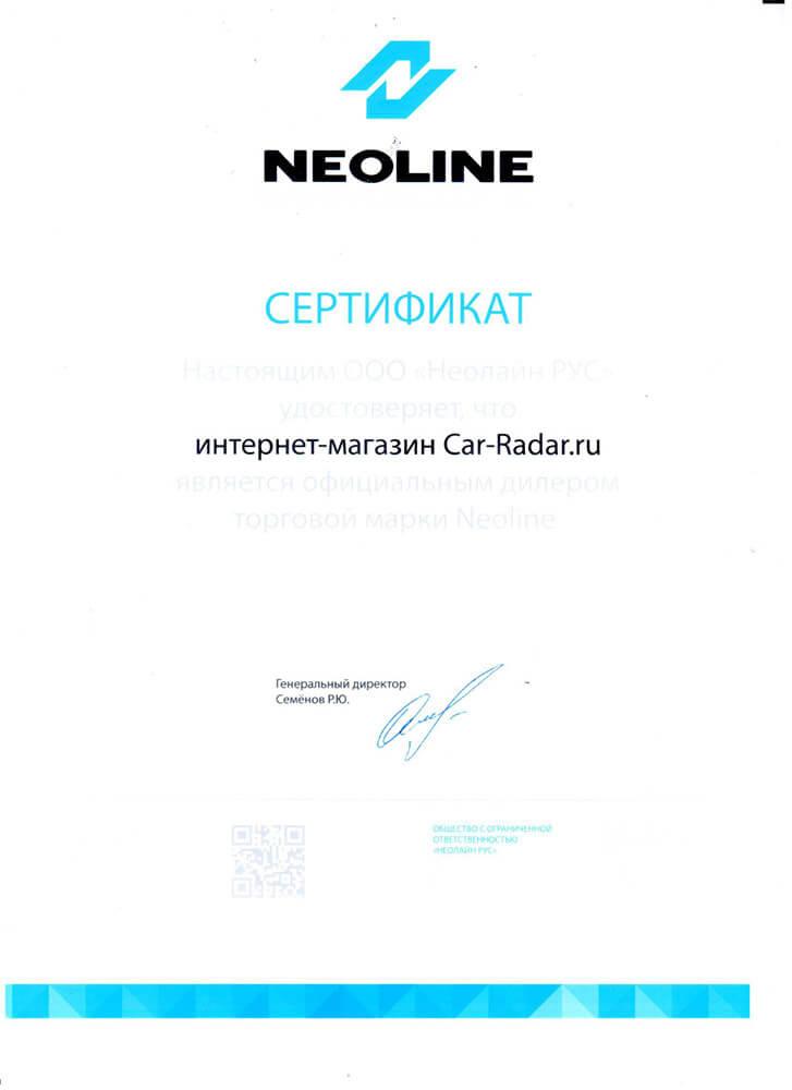 neoline-2018