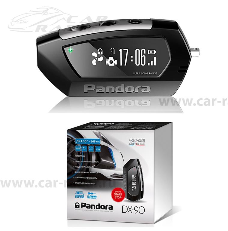 """""""Купить Pandora DX-90 B в Москве"""""""