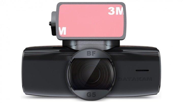 Видеорегистратор датакам купить в москве автомобильные видеорегистраторы в виде зеркала заднего вида
